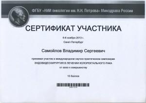131108