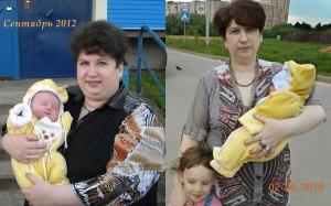 Наталия, минус 70 кг.